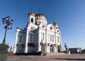Christ the Savior Cathedral In Moscow — Stok fotoğraf