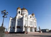 Christ de la cathédrale du Sauveur à Moscou — Photo