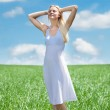 Happy Young Woman In Grassland — Stock Photo