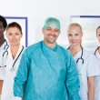 Stock Photo: Group Of Happy Multiracial Doctors