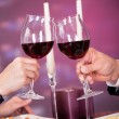 Close-up Of Couple Toasting Wine — Stock Photo