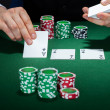 Croupier arranging cards — 图库照片