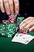 快乐赌场的肖像 — 图库照片