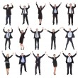 Group Of Business People Raising Arms — Stock Photo