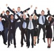 Group Of Business People Raising Arms — Stock Photo #32757777