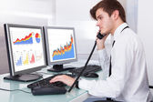Stock Broker Working At Office — Stock Photo