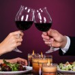 Couple Tossing Wine Glass — Stock Photo #37034087