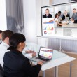 Stock fotografie: Businesspeople In Video Conference