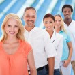 Stock Photo: Multi-ethnic People