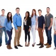Group of diverse people — Stock Photo #44590171
