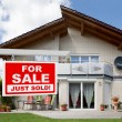 Sold House — Stock Photo #50345615