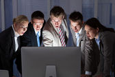 Surprised Business People — Stock Photo