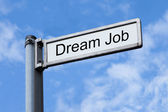 Signpost With Dream Job — Stock Photo
