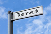 Signpost With Teamwork — Stock Photo