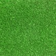 Stock Photo: Carpet texture macro