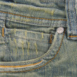 Jeans denim  pocket texture — Stock Photo