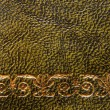 Vintage style leather texture background — Lizenzfreies Foto