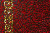 Leather red vintage style texture background — Zdjęcie stockowe