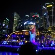 Merlion&amp;#039;s 40th birthday Celebrations - Stock Photo