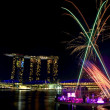 Merlion's 40th birthday Celebrations — Stock Photo
