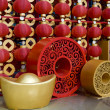 Stock Photo: Red lanterns decorating the Chinese New Year