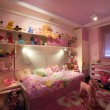 Stock Photo: Kid room