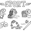 Sport equipment doodle isolated on white background — Stock Vector #38224809
