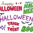Vettoriale Stock : Halloween text