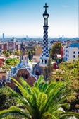 Guell park, Barcelona — Stock Photo