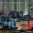 Hong Kong with crowded buildings at night — Stock Photo #12442149