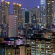 Hong Kong with crowded buildings at night — Stock Photo #12442153