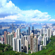 Hong Kong — Stock Photo #12608144