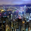 Hong Kong at night — Stock Photo #12682369