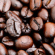 Coffee bean — Stock Photo #12752351