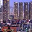 Downtown in Hong Kong view from high at night — Stock Photo #12883101