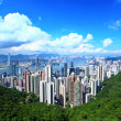 Hong Kong — Stock Photo #12927868