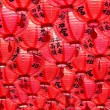 Stock Photo: Lanterns