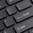 Stock Photo: Computer keyboard enter