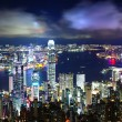 Hong Kong City Night - Foto de Stock