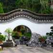 Stock Photo: Traditional Chinese garden