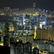Hong Kong with crowded buildings at night — Stock Photo