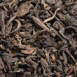 Stock Photo: Black tea