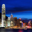 Hong Kong at night — Stockfoto #13895160