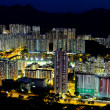 Downtown in Hong Kong at night — Stock Photo