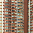 Stock Photo: Hong Kong home building
