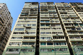 Hong Kong old building — Stock Photo