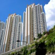 Apartment block in Hong Kong — Stock Photo #13995981