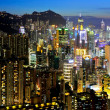 ville de Hong kong dans la nuit — Photo #14141168