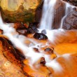 Golden Waterfall — Stock Photo