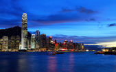 Hong Kong skyline at night — Stock Photo